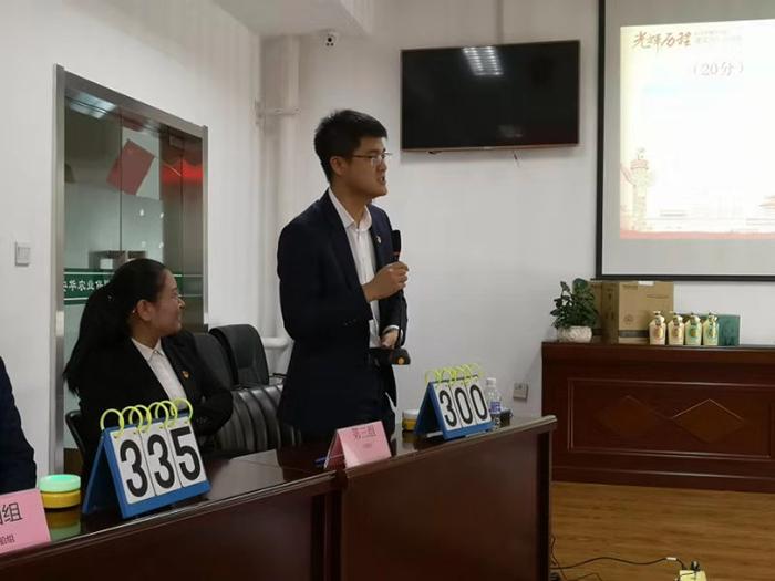 哈尔滨万博maxbetx官网网页登录