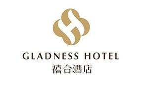 哈尔滨市禧合酒店管理有限公司