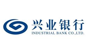 兴业银行股份有限公司哈尔滨分行